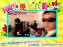 tvN娛樂新聞速遞(李敏鎬)