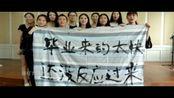 李易峰、蒋劲夫、张云龙、魏大勋、杜天皓、柴格、王佑硕 - 再见