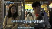 韩国一家五口逛香港夜市 夜宵美食挑花眼 做家务的男人