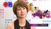 【GQ】人气名模田中美保:贴心男最让人动心