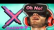 【Pewdiepie/ADW中字】人们不应该允许我玩这个游戏I shouldn't be allowed to play this game..