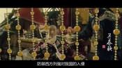 洋务运动最大黑幕:北洋水师竟被误解百年,只因清政府干此事-寻春秋-寻春秋历史短视频