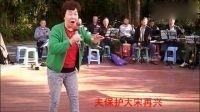 闽剧唱段《反皇城》