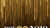 GQ十周年董力重演《绿皮书》