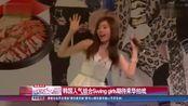 韩国人气组合Swing girls期待来华拍戏 [娱乐星天地]