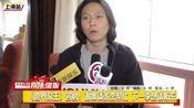 《跨界歌王》宫鹏:谢娜请张杰帮忙 下一季想请靳东-搜狐视频娱乐播报2017年第2季-搜狐视频娱乐播报