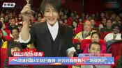 """刘谦时隔6年回归春晚 坦言对春晚舞台""""特别想念"""""""