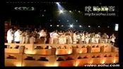 奥运倒计时100天群星《北京欢迎你》
