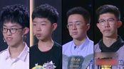 """《最强大脑燃烧季》""""脑王""""候选名单公布:凡正阳刘仁杰上榜"""