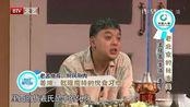 姜波讲述乾隆独特的饮食习惯,喜欢吃鸡鸭和火锅,不吃牛和兔!