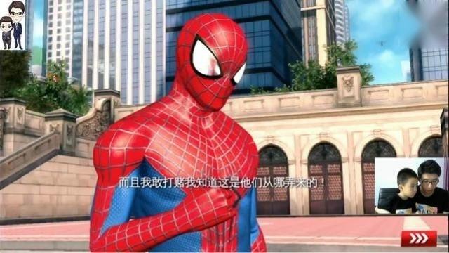 超凡蜘蛛侠2第8期:第二章NO.4 打败阿雷克西 手机游戏