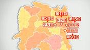湖南新闻联播:我国首次发布工业百强县(市)名单 湖南四县市上榜