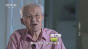 王珏:中国第一本详细解读《资本论》的书籍是如何诞生的?