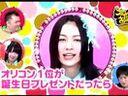スター姫さがし太郎 ゆりあ「小杉さん、CD買ってください」