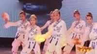 《青花瓷》儿童舞蹈
