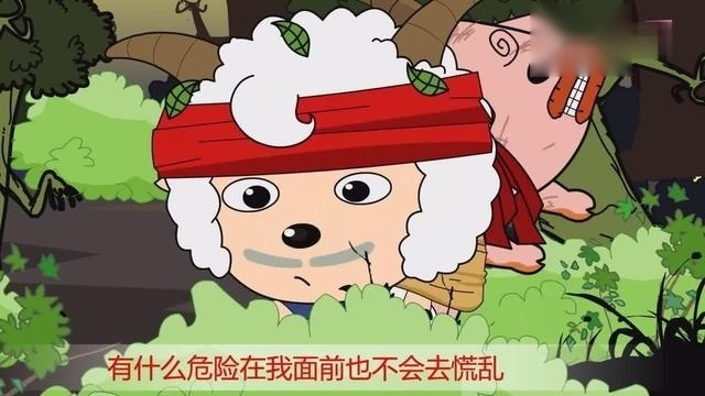 别看我只是一只羊(嘟拉儿歌)