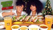 【Tae AND Lou】PANERA面包口味测试+圣诞愿望清单挑战(2019年12月5日10时11分)
