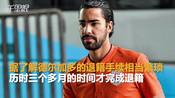 鲁能宣布归化球员德尔加多入籍成功 有望本轮登场-天下足球-五月体育