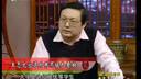 潘美人上传【老梁故事汇20110228】青春偶像王志文