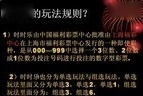 上海时时乐_时时乐开奖视频_时时乐走势图_上海时时乐玩法培训教程