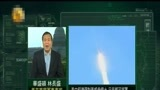 [军情观察室]美中程导弹对华威胁极大 日菲都可部署