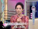 沈春华LIFESHOW110102 因爱蜕变的坚毅女人 刘瑞琪