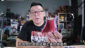 【模型救援隊】#9 美少女GK救援最終回!! 做了兩個月的作品 ft.搞神馬|Mr.Joe Hobby.tv
