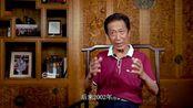 【爱奇艺视频】王友谊:中国书法之乡——平谷书法家的声音