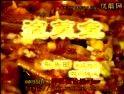 川菜 泡菜鱼