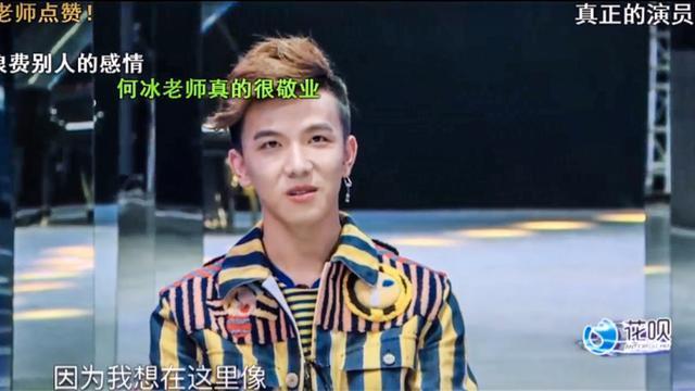 """""""心机boy""""王振宇节目中做了这事,让何老师暴跳如雷爆粗口"""