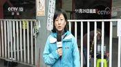 [朝闻天下]贵州织金 一煤矿发生煤与瓦斯突出事故 1人获救 1人遇难 6人搜救中