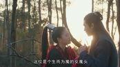 《招摇》中的6大美女,白鹿霸气肖燕温婉,而她颜值惊艳观众!