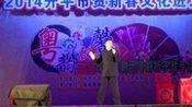 2014.2.1E粤韵飘馨yd(16p)(3