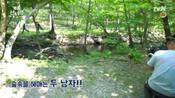 尹贤敏、尹贤敏《鸡龙仙女传》现场拍摄花絮~
