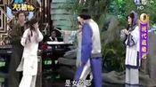天王猪哥秀-20151018—在线播放—优酷网,视频高清在线观看