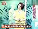 麻辣直通车20130510-综艺秀