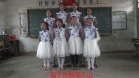 小合唱《卢沟谣》