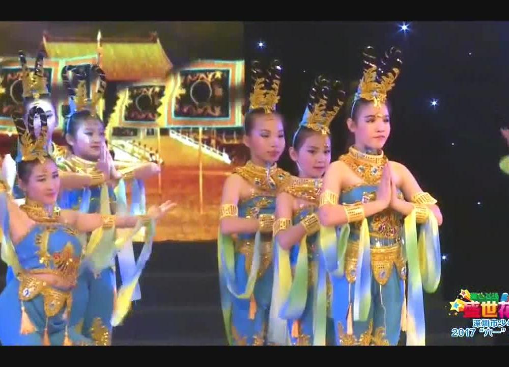 儿童舞蹈《大漠孤影》