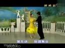 4讲新疆舞步