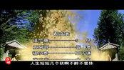 New-www.ikangou.com跨越时代的穿越