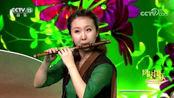 唐俊乔的学生们竹笛合奏《云南回忆》第三乐章,民乐未来可期!