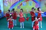 少儿舞蹈 越来越好 幼儿园舞蹈 儿童舞蹈视频大全