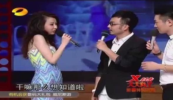 台湾第一美女萧蔷撒娇涵哥天天兄弟心都酥了