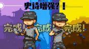 DAZW 2.8.4 陆战队大更新!678章亦非难事?