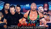 【WWE】圣盾第一站,3v3TLC赛