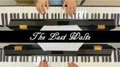 【扒谱系列6】X-Ray Dog《The Last Waltz》 带你进入陈韵如的世界 高还原