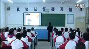 营养物质的作用-杨露    新课程初中生物优质课评比.