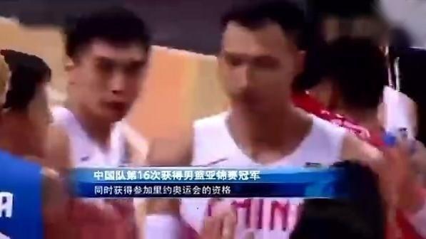 国足添喜长沙真福地!中国男篮夺冠《歌唱祖国》响彻全场