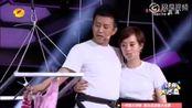 《快乐大本营》邓超、孙俪秀恩爱!