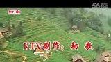 紫鹊界恋歌(屈慧)和风-KTV 热推
